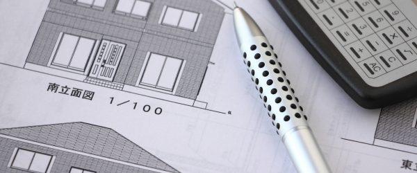 JWCADで勾配屋根の立面図を描こう!