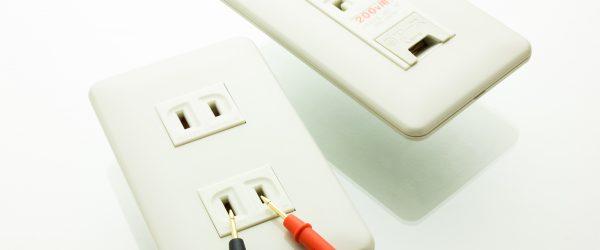 電気工事でできる!暮らしの中の安全はコンセントから