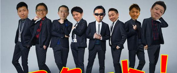 <〜pxpの〇〇な日常〜 vol.12> 社内キャンペーン!