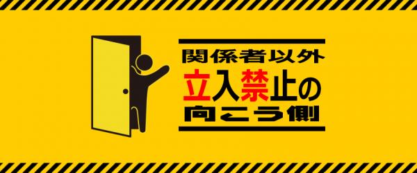 <〜pxpの〇〇な日常〜 vol.14> 出演決定~♪