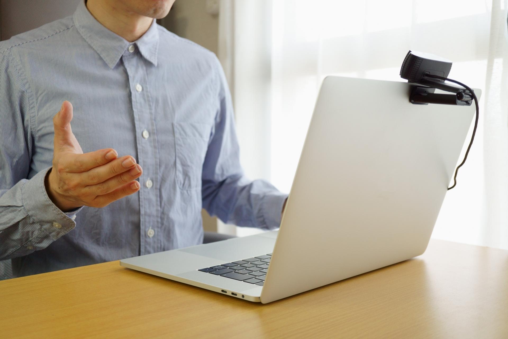 脱オンライン通話初心者!オンライン会議サービスzoomの使い方を分かりやすく解説