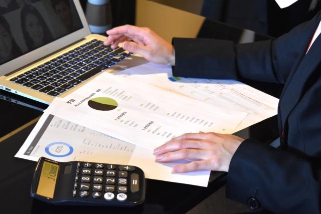 工事台帳とは?エクセル・手書き・ソフトなどそれぞれの作成手段によるメリット・デメリットを解説